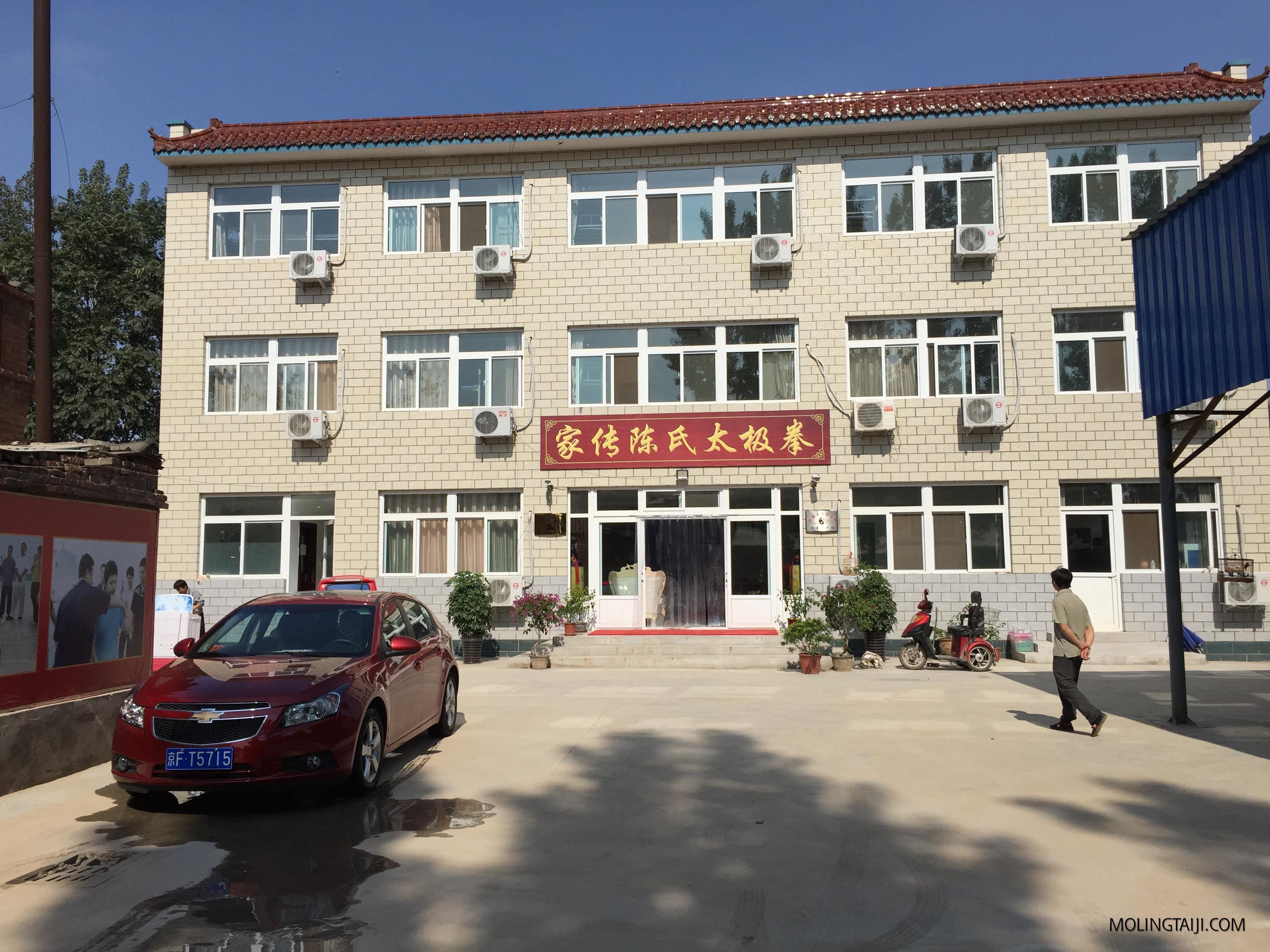 Chenyu Chen Shi Taijiquan Gongfu Jia, Zhuozhou, Hebei School